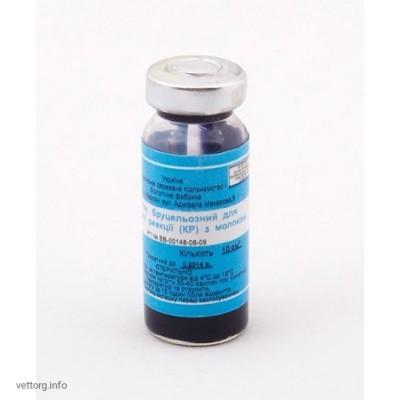 Антиген бруцеллезный для кольцевой реакции (КР) с молоком, 10 мл (ХеБФ)