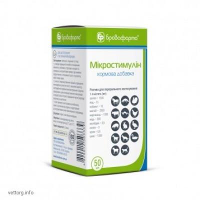 Микростимулин (оральный), 50 мл. (БроваФарма)