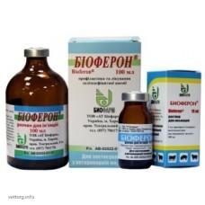 Біоферон®, 100 мл. (АТ Біофарм)