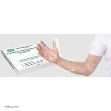 Перчатки одноразовые для искуственного осеменения (УВПП)