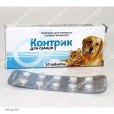 Контрик® для самцов №10 (контейнер /блистер) (Фарматон)