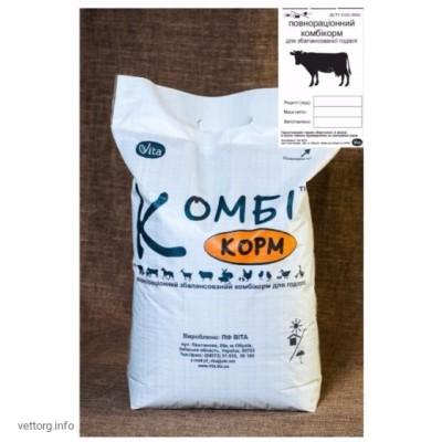 КОМБИкорм КРС Быки-производители (гранулы), 20 кг. (ВИТА)
