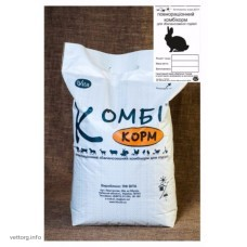 КОМБІкорм Кролі відгодівля (лактуючі самки, відгодівля 45 діб +), 20 кг. (ВІТА)