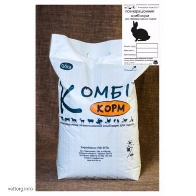 КОМБИкорм Кроли откорм (лактирующие самки, откорм 45 суток +), 20 кг. (ВИТА)