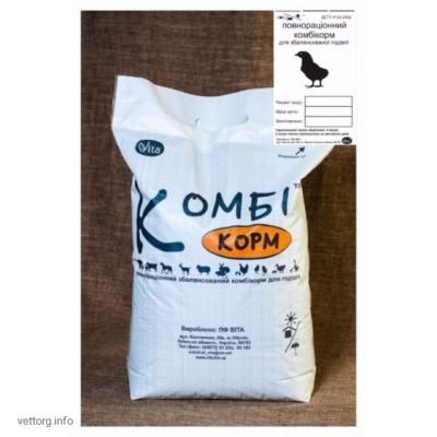 КОМБИкорм Бройлер Старт 1-3 недели, 10 кг. (ВИТА)