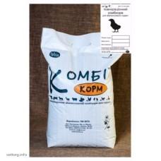 КОМБІкорм Бройлер Старт 1-3 тижні, 20 кг. (ВІТА)