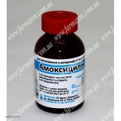Амоксицилин, суспензия, 20 мл. (Фарматон)