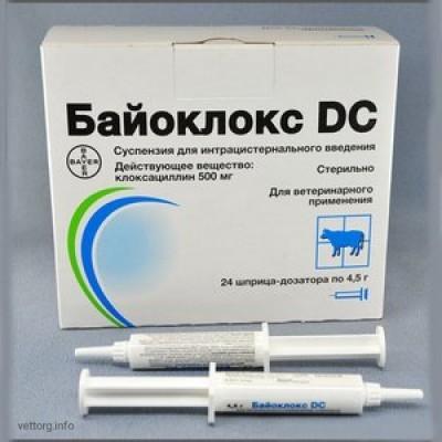 Байоклокс DC®, 4,5 г. (Bayer)