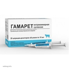Гамарет (Gamaret) интрамаммарная суспензия, 1 шприц-туба (Bioveta, s. r. o.)