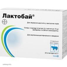 Лактобай®, 5 г (Bayer)