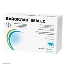 Байоклав інтрацистернальний, 3 г. № 24 (Bayer)