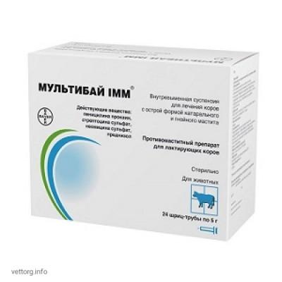 Мультибай IMM, 5 г. Bayer)