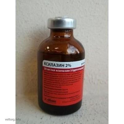 Ксилазин 2%, 30 мл. (Alfasan)