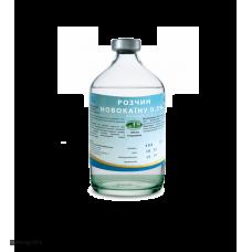 Новокаин 0,5%, 100 мл. (УЗВПП)
