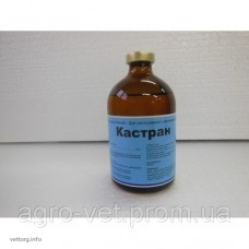 Кастран, 100 мл. (Interchemie)