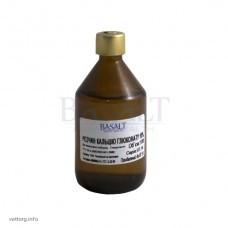 Глюконат кальция 10%, 100 мл. (Базальт)