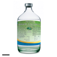 Кальций хлористый 10%, 200 мл. (УЗВПП)