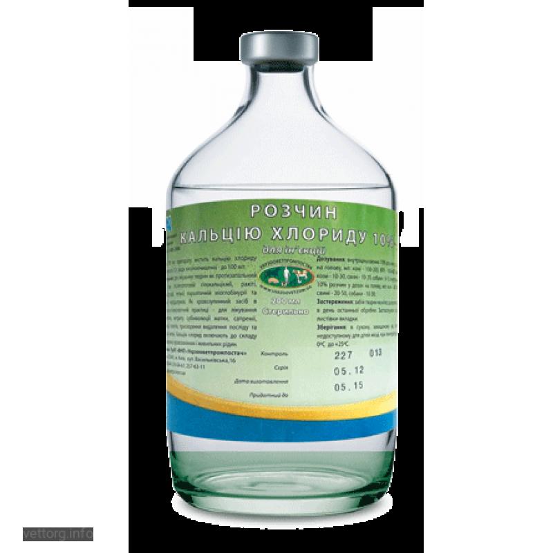 хлористый кальций инструкция пить при аллергии