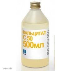 Кальцитат S50, 500 мл (Invesa-Livisto)