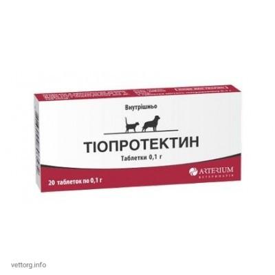 Тиопротектин (таб.), 0,1 г (Артериум)