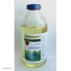 Глюкофорт, 250 мл. (Фортис-Фарма)