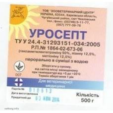 Уросепт, 500 гр. (ЗВЦЧ)