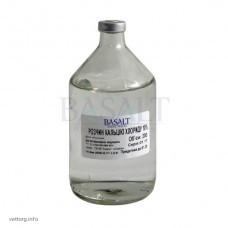 Раствор кальция хлорида 10%, 200 мл. (Базальт)