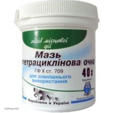 Мазь окситетрациклиновая глазная, 40 г (ДЕВИЕ)