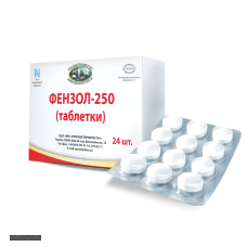 Фензол - 250, 24 таб. (УЗВПП)