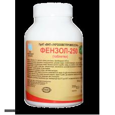 Фензол - 250, 100 таб. (УЗВПП)