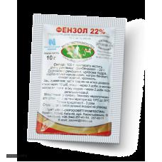 Фензол - К 22%, 10 г. (УЗВПП)
