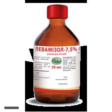 Левамизол 7,5%, 50 мл. (УЗВПП)