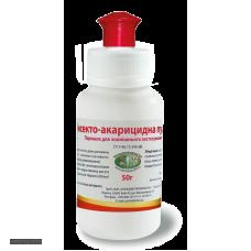 Інсекто-акарицидна пудра, 50 г. (УЗВПП)