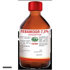 Левамизол 7,5%, 100 мл. (УЗВПП)