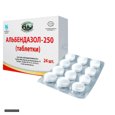 Альбендазол - 250, 24 таб. (УЗВПП)