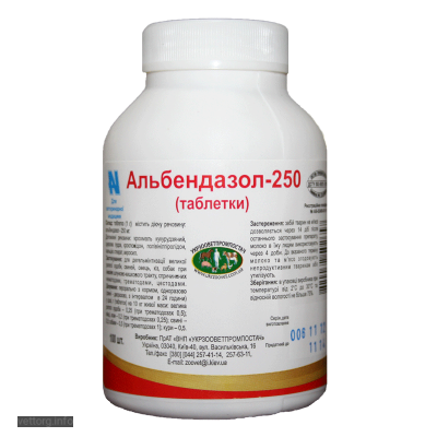 Альбендазол - 250, 100 таб. (УЗВПП)