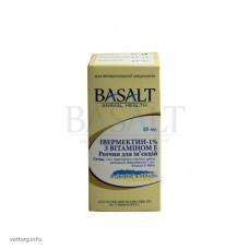 Івермектин 1% з вітаміном Е, 50 мл. (Базальт)
