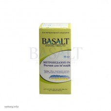 Метронидазол 5%, 50 мл. (Базальт)