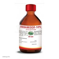 Левамизол 10%, 50 мл (УЗВПП)