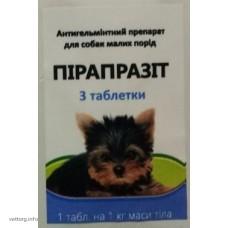 Пирапразит «мини» для собак малых пород №3 (Фарматон)