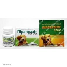 Пирапразит-плюс (таблетка для собак), блистер №6 (Фарматон)