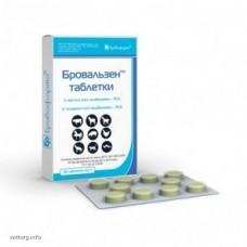 Бровальзен 7,5% (таблетки), 30 шт. (БроваФарма)