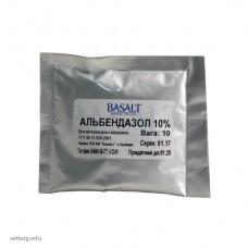 Альбендазол 10%, 10 г. (Базальт)