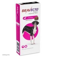 Бравекто® (жевательная таблетка), вес собак 40-56 кг. (MSD Animal Health)