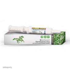Бровадазол-гель, 30 мл. (БроваФарма)
