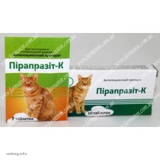 Пирапразит-К таблетка (таблетка для котів), блистер №10 (Фарматон)