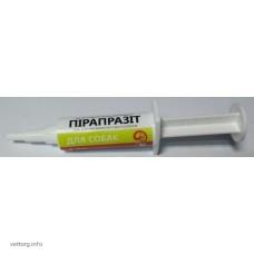 Пирапразит гель (для собак), 5 мл. (Фарматон)