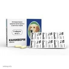 Каниверм (Caniverm) таблетки, 0,7 г (Bioveta)