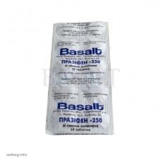 Празифен-250 со вкусом говядины, № 10 (Базальт)