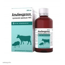 Альбендазол 10% сусп., 200 мл. (БХФЗ)